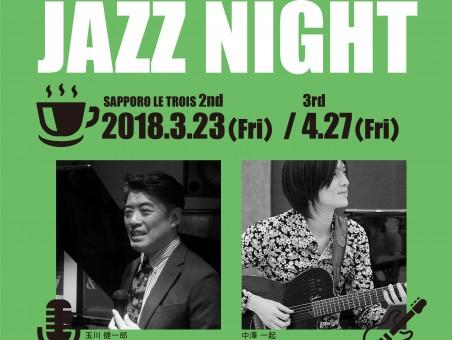 2018.03.23+04.27+ル・トロワ店ル・トロワ店蔵味JazzコンサートA4