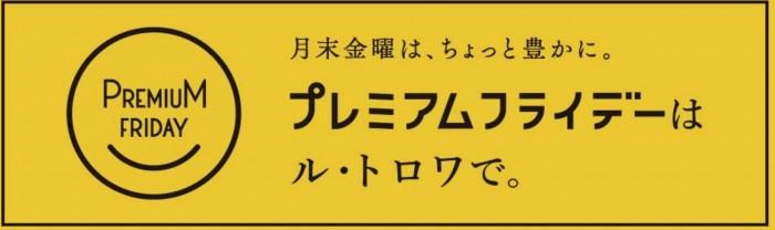 繝励Ξ繝溘い繝-1