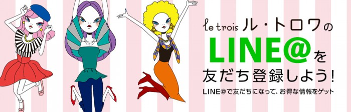 mv_line