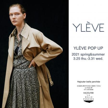 YLEVE+POP+UP