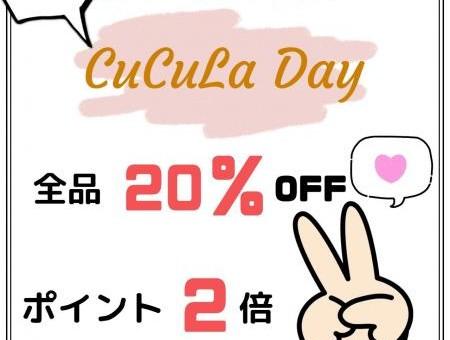 3月CuCuLaの日